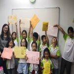 创意教室布置比赛