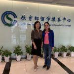 我校执行校长拜访中国教育部留学服务中心